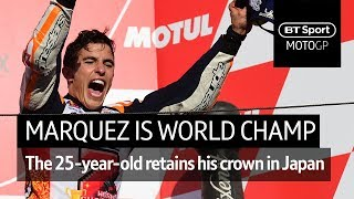 Marc Márquez wins the Japanese GP to be crowned World Champion again! MotoGP highlights (2018)