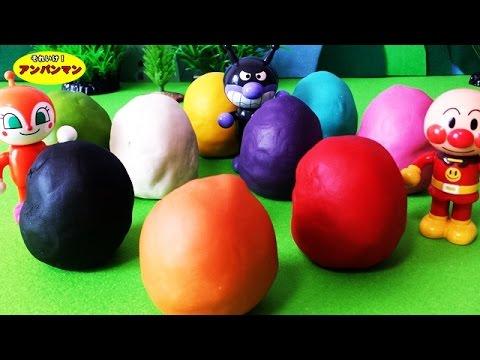 アンパンマン たまご ねんど❤アンパンマンおもちゃアニメ Anpanman Surprise Eggs