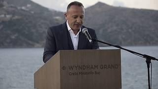 Wyndham Grand Crete Mirabello Bay's Grand Opening Party