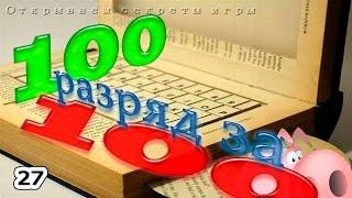 Лещ База Чусовая Русская Рыбалка 3 7 5.