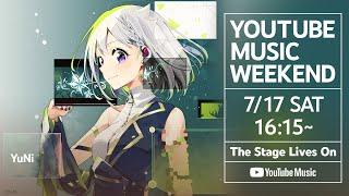 YuNi - LIVE 「eternal journey」(YouTube Music Weekend ver.)