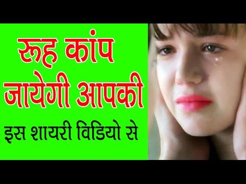 प्यार करने वालों के रोंगटे खड़े कर देगी ये शायरी   Very Sad Shayari   Earning Music