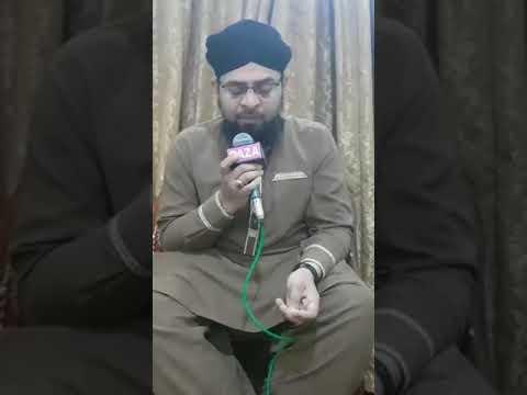 Mehfil e Naat Complete | Allama Hafiz Bilal Qadri | FB Area | 2017