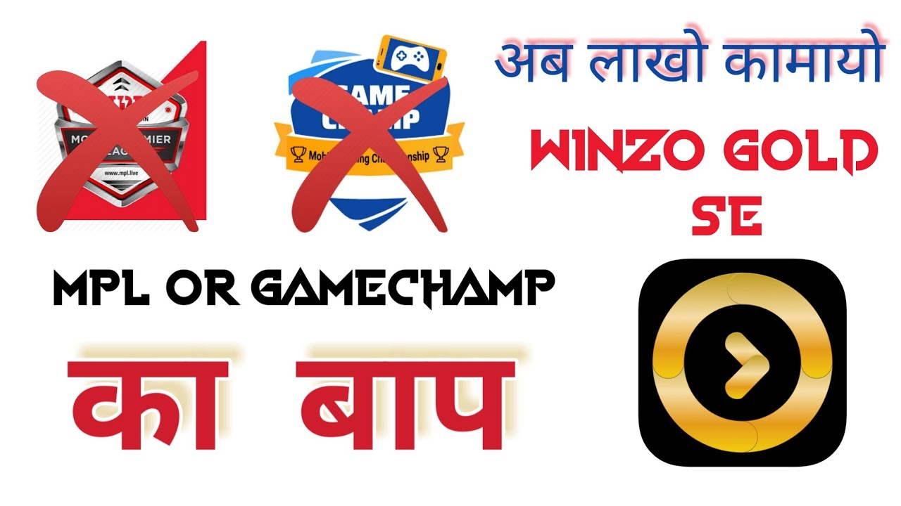 Winzo Gold App Se Paise Kaise Kamaye | How to Earn Free Paytm Cash