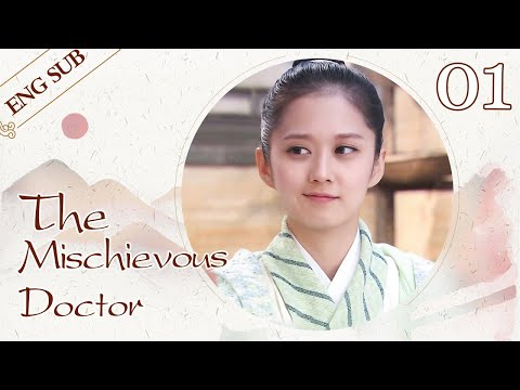 [ENG SUB] The Mischievous Doctor 01 (Na-ra Jang, TAE) ❤ Dr. Cutie fell in love with the Emperor
