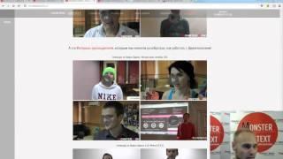 видео Правильная SEO настройка и оптимизация сайта на Drupal 7