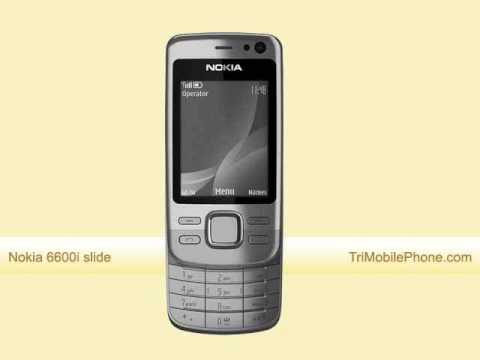 Nokia 6600i Slide Mobile Phone Specification, Features and Slide show