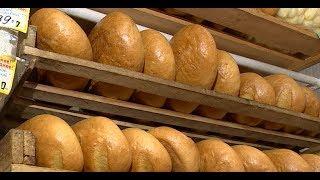 Хлеб подорожал в Краснодаре(, 2017-10-16T18:26:05.000Z)