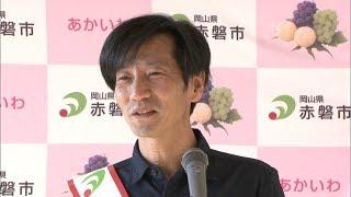 岡山県赤磐市が舞台の映画に出演した俳優の津田寛治さんが、今年も市の広報大使を務めることになりました。