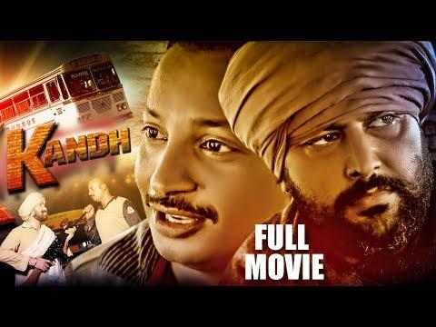 Kandh | Punjabi Short Film | 1984 | New Punjabi Movies 2017 | Punjabi Teshan