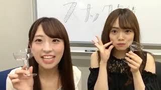 出演者:井口眞緒 宮田愛萌 出演日:2018.06.14 動画を気に入っていただ...