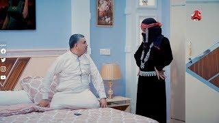 لو قرر أبوك يتزوج ما معك إلا ترجع له أمك ... شاهد محمد قحطان في شخصية مليحة الشهيرة | دار مادار