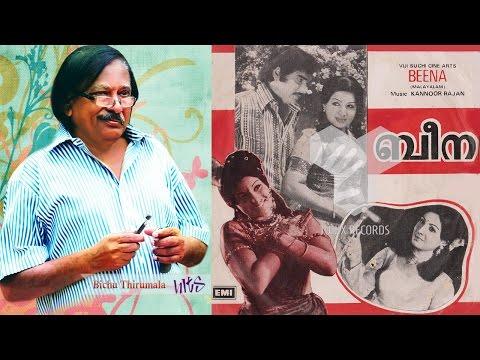 Nee Oru Vasantham... | BEENA | Bichu Thirumala | Kannur Rajan | K.J.Yesudas | 1977