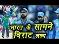 Champions Trophy 2017 final Pakistan Scores 338 runs against India, Zaman 114 वनइंडिया हिंदी