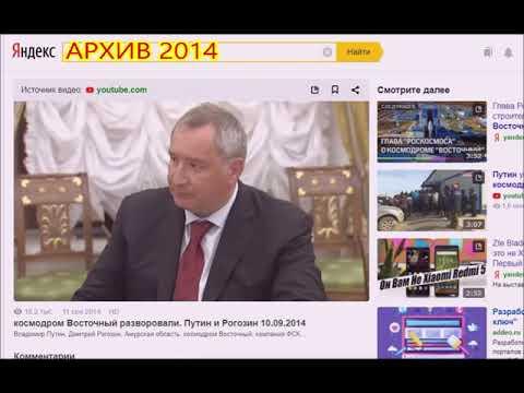 Путин про эпидемию воровства на территории России. Совещание 11.11.19