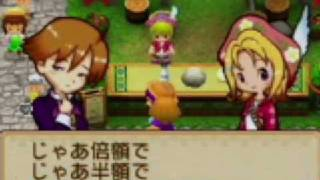 Harvest Moon: Welcome! Wind's Bazaar Gameplay Trailer: Bazaar Time!