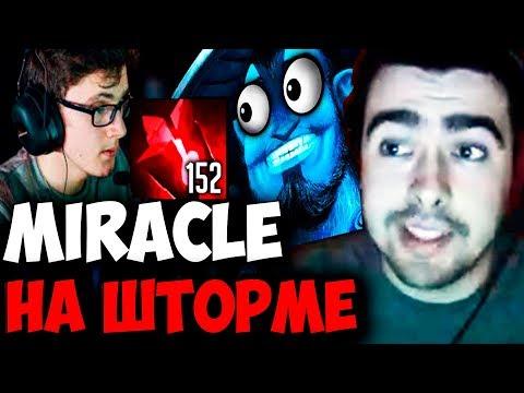 видео: 🔴ЭТО miracle НА ШТОРМЕ! СТРЕЙ ЗАНИМАЕТСЯ ММА? Лучшее со stray228