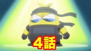 【100%パスカル先生アニメ】第4話