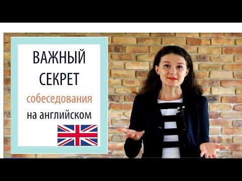 Как выучить английский быстрее