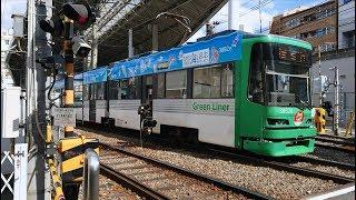 広島電鉄3950形3952号『海と日本PROJECT ラッピング』広電西広島発車