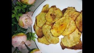 Картофельные чипсы по домашнему в духовке... Быстро и легко.