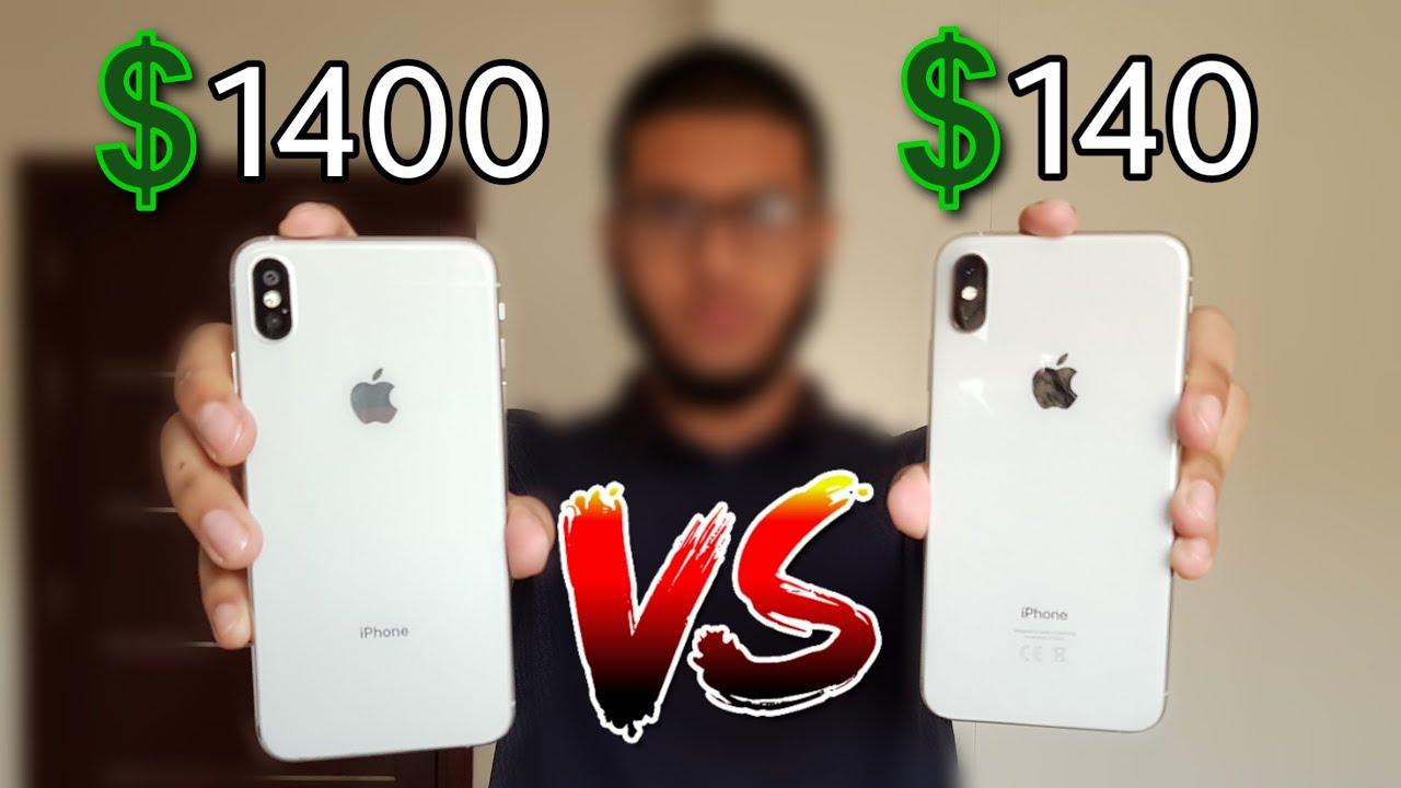 95f7413f2 ايفون اكس ماكس التقليد ! Fake iPhone Xs Max ! 😮 فرق بسيط ...