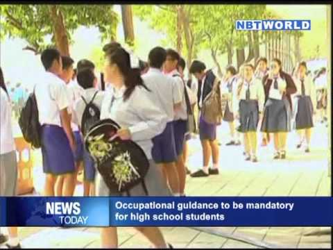 Occupational guidance to be mandatory for high school students