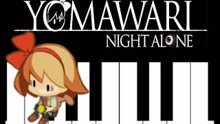 Yomawari: Night Alone - [Piano Arrangement]