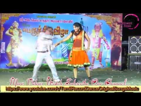 Tamil Record Dance 2018 / Latest tamilnadu village aadal paadal dance / Indian Record Dance 2018 864