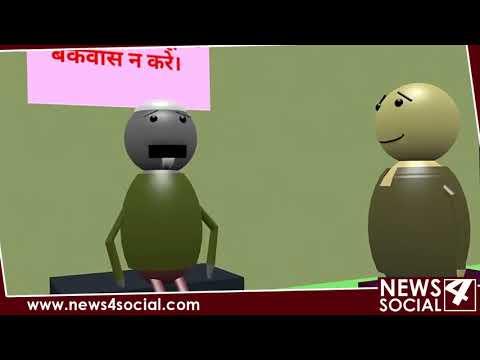 Hdvidz In         Kanpur Ki Masti Latest Funny Videos 2018