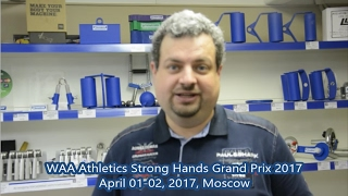 Invitation to WAA Athletics Strong Hands 2017 in Moscow. Armlifting.