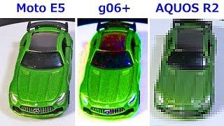 最新スマホ Moto E5、g06+、AQUOS R2 動画カメラ性能比較 画質は良いが Moto E5 には【ある】欠点が・・・ thumbnail