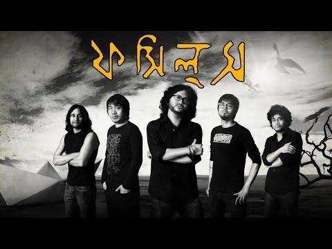 Fossils Bangla Band live performance 2017...
