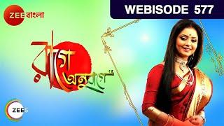 Raage Anuraage - Episode 577  - August 28, 2015 - Webisode