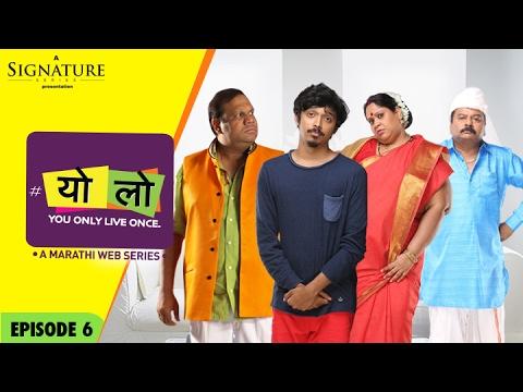 YOLO - Who is Sunita? | Ep 06 | Season 01 | Romantic Comedy | Sony LIV | HD