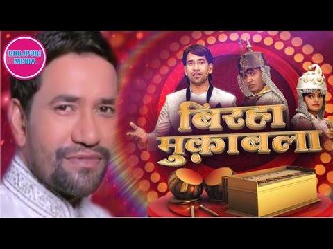 Nirahua Host Birha Muqabla Tv Show in Big Magic Ganga II Birha Muqabla Show 2016