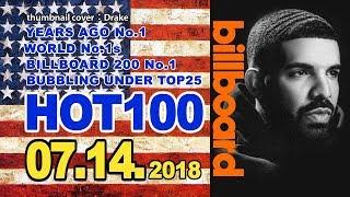 全米ビルボードチャート Billboard HOT100+Bubbling Under25:07/14/2018