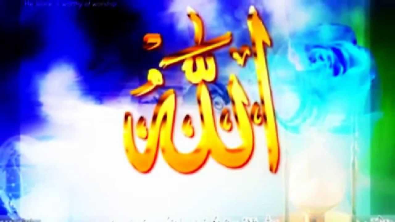 احب الله باللغة الالمانية - اناشيد اسلامية جديدة 2019