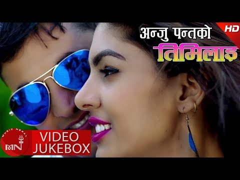 Anju Panta New Song Collection Video Jukebox || Bhawana Music Solution