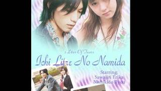 1) 1 Litre no Namida (theme song)