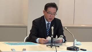 令和2年4月9日市長定例記者会見