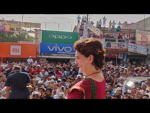 Smt. Priyanka Gandhi Vadra addresses a public meeting in Kushinagar, Uttar Pradesh