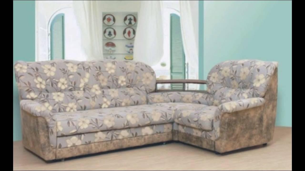 Кресло кровать новосибирск - YouTube