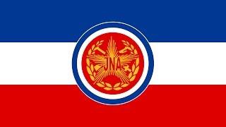 Песма Видова ЈНА / Pesma Vidova JNA - Yugoslav A…