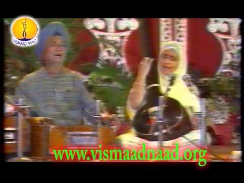 Bibi Jaswinder Kaur Delhi : Raag Bhairow - Adutti Gurmat Sangeet Samellan 1991