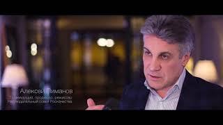 Алексей Пиманов о Знаке качества