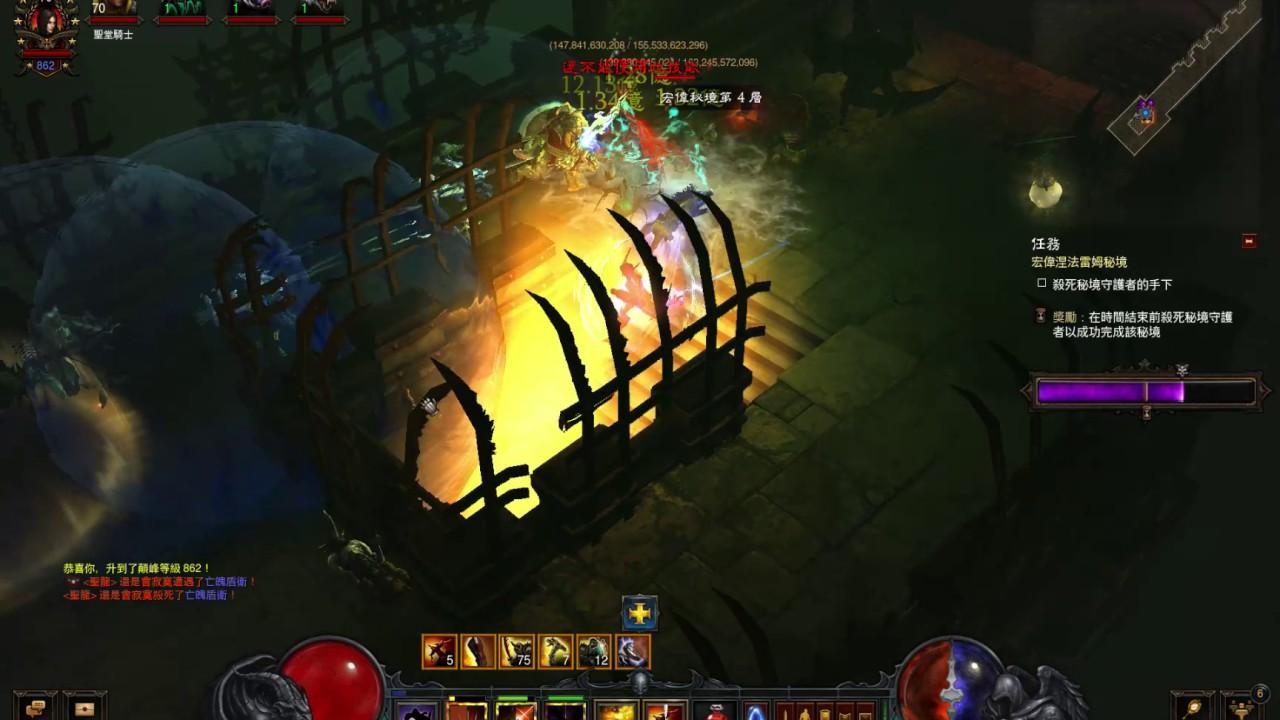 暗黑破壞神3 Diablo 3,職業介紹,已經有玩家全破煉獄等級,《暗黑破壞神 3》死靈法師亞服上市 | 4Gamers