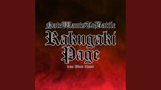 Download Lagu Rakugaki Page mp3
