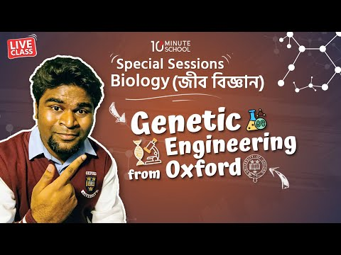 Biology Special Class: Genetic Engineering from Oxford