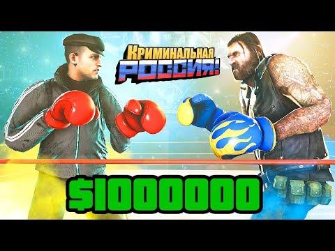 Деньги россия